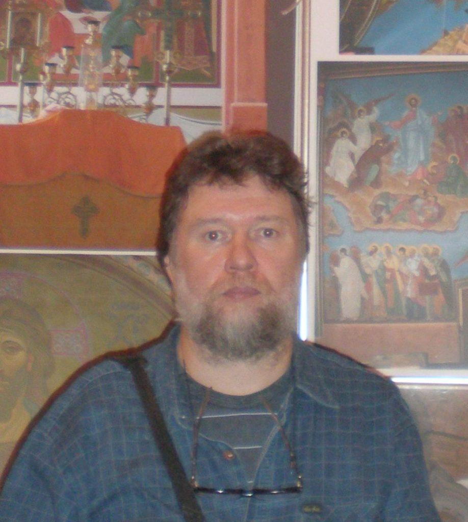 Блинов Сергей Викторович